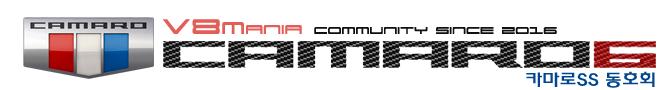 V8매니아 로고